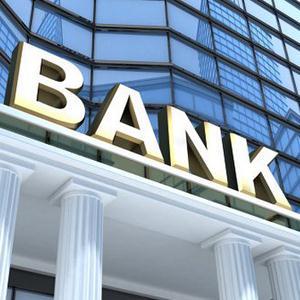 Банки Акши