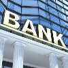 Банки в Акше