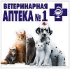Ветеринарные аптеки в Акше