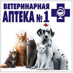 Ветеринарные аптеки Акши
